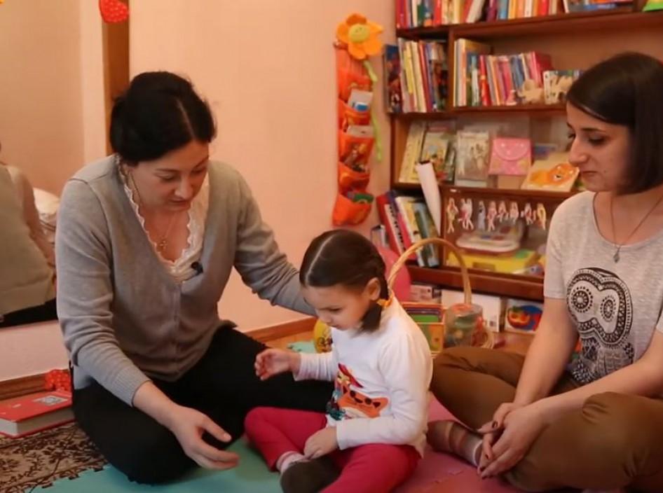 პირველი ნაბიჯი: ადრეული ჩარევის პროგრამა/Early Intervention Program